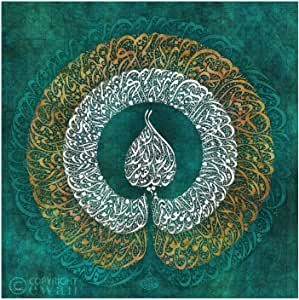 Exclusive Islamic wall art of Ayat Alkorsi by Ewan, printed on luxury canvas material size 120x120 cm