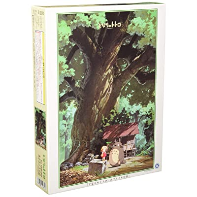 ensky My Neighbor Totoro Large Camphor Tree Jigsaw Puzzle (1000-Piece): Toys & Games