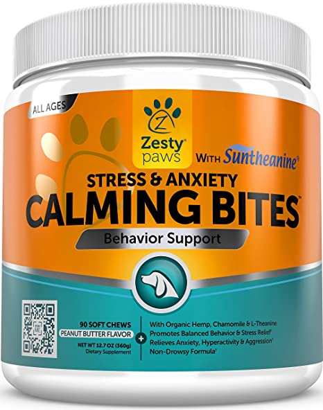 Calming Soft Chews for Dogs - Anxiety Composure Aid Treats with Suntheanine  - Organic Hemp &