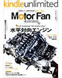 Motor Fan illustrated Vol.134