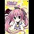 Magical Charming! ビジュアルファンブック (TECHGIAN STYLE)