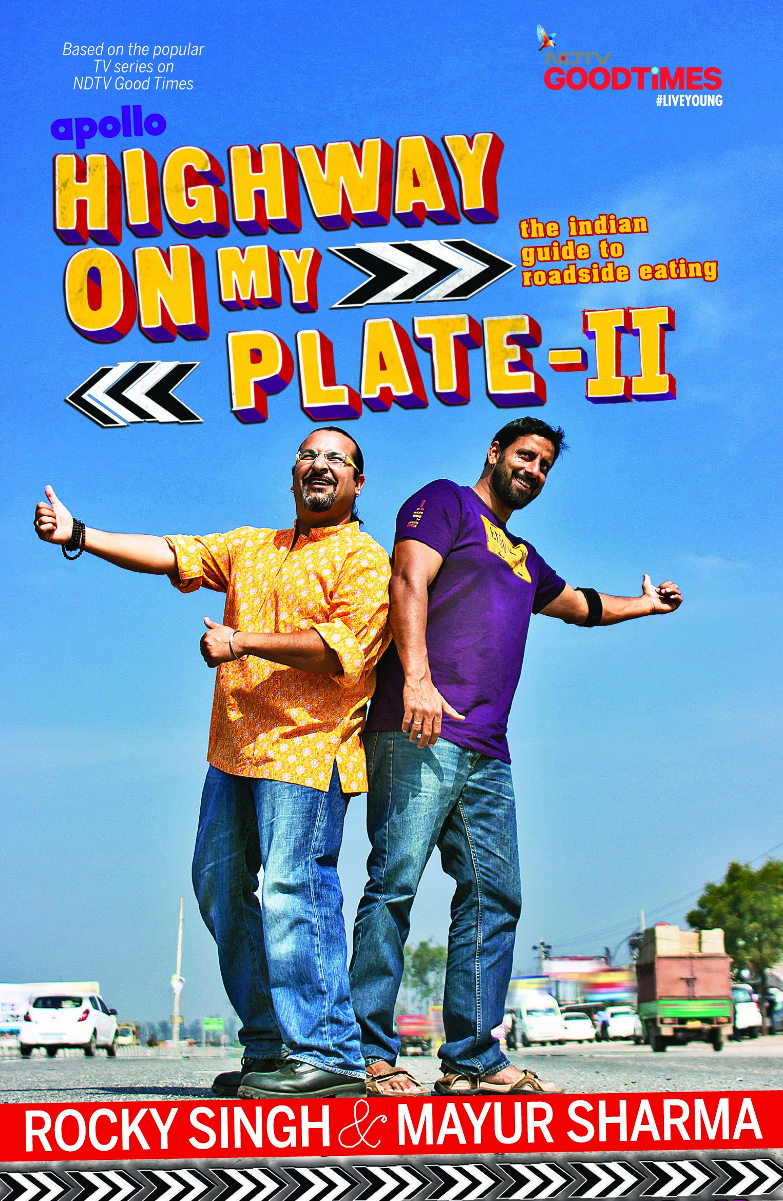 HIGHWAY ON MY PLATE PDF DOWNLOAD