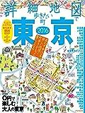 詳細地図で歩きたい町 東京 2016 (JTBのムック)
