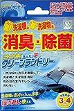 アイスリー工業 洗濯機掃除  ヨウ素(ヨード)デ・クリーンランドリー
