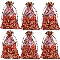 Evisha 25pcs Net Jari Potli Pouch Bag Pink Size 23*16 cm