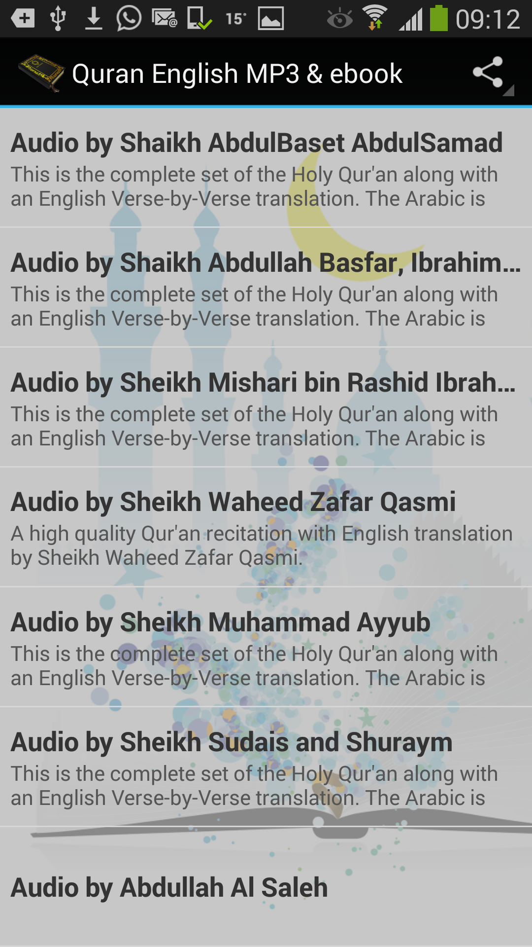Quran English Translation MP3 & ebook