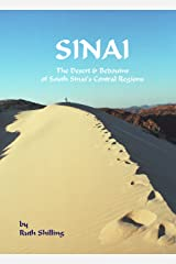 Sinai: The Desert & Bedouins of South Sinai's Central Regions Paperback