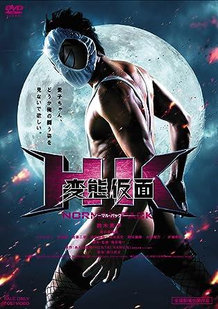 hentai filmy DVD