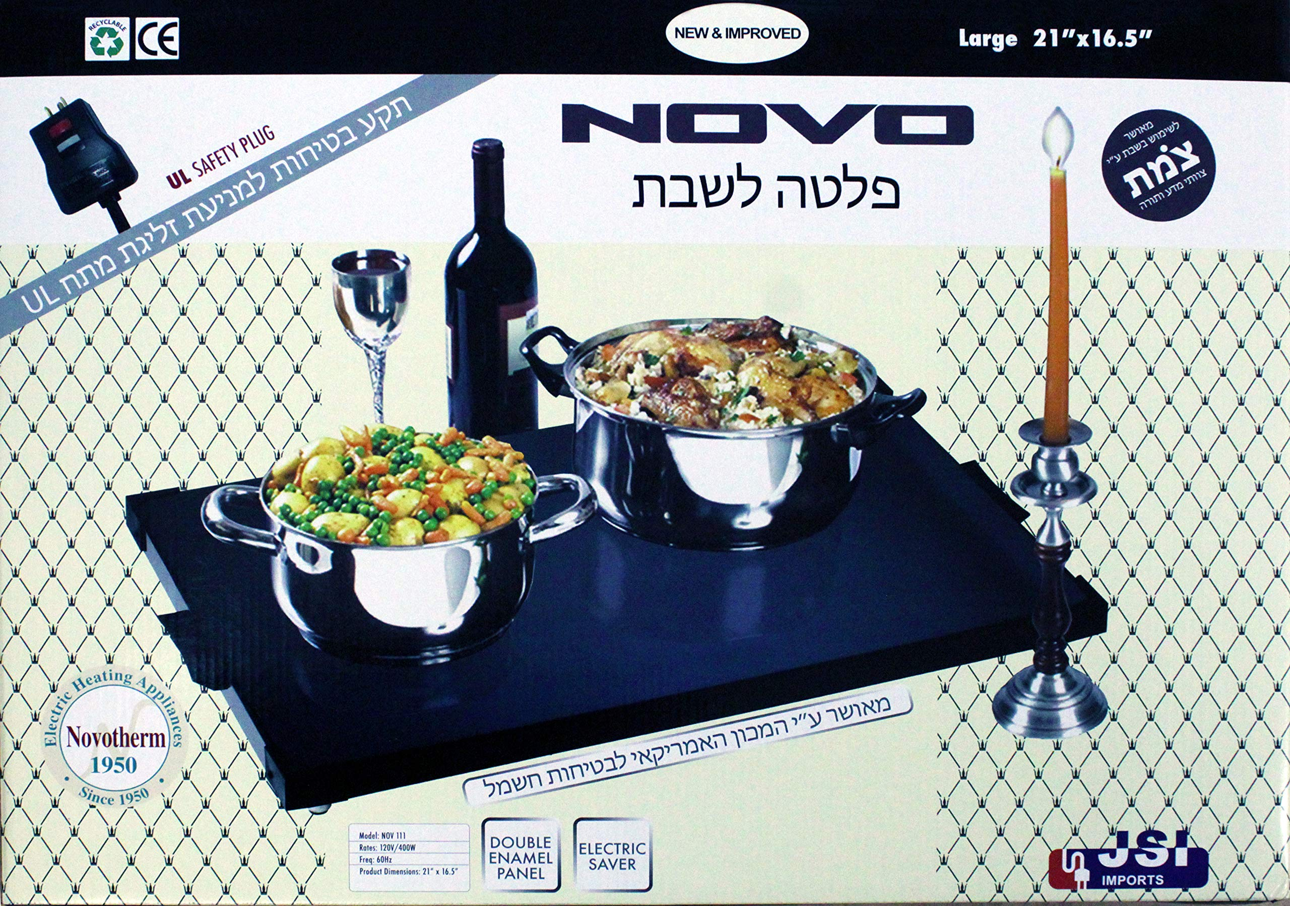 Shabbat Hot Plate NOVO Ceramic Heating System With Metal Protection (LARGE 21''x16.5'')