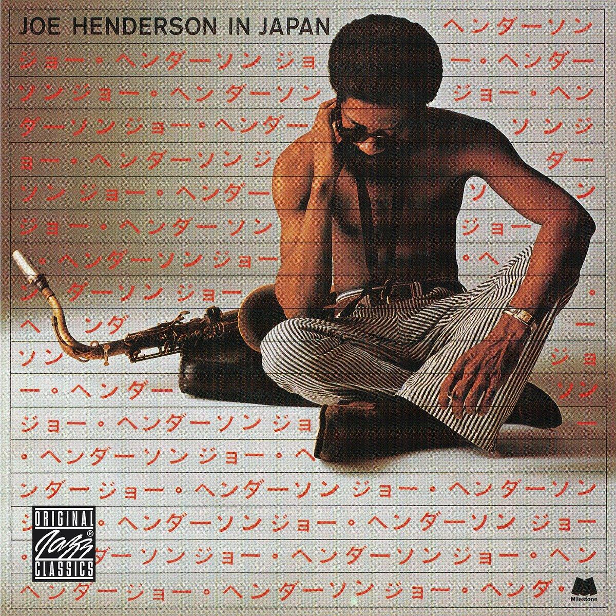 Joe Henderson In Japan by Original Jazz Classics