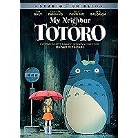 My Neighbor Totoro (Sous-titres français)