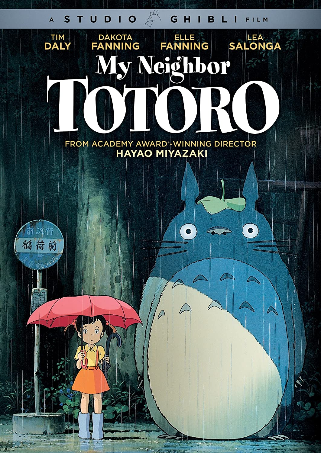 Billedresultat for my neighbor totoro