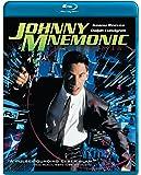 Johnny Mnemonic [Blu-ray] [1995] [US Import]