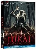 Jukai-La Foresta dei Suicidi (Limited Edition Blu-Ray)