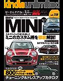 ハイパーレブ Vol.218 BMW MINI No.4 ハイパーレブ