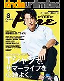 Fine (ファイン) 2019年 08月号 [雑誌]