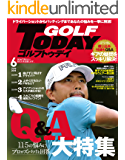 GOLF TODAY (ゴルフトゥデイ) 2018年 6月号 [雑誌]