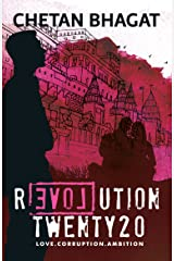 Revolution Twenty20 Kindle Edition