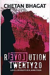 Revolution Twenty20 Kindle Edition
