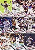 2017 Topps MLB Baseball Traded Updates and