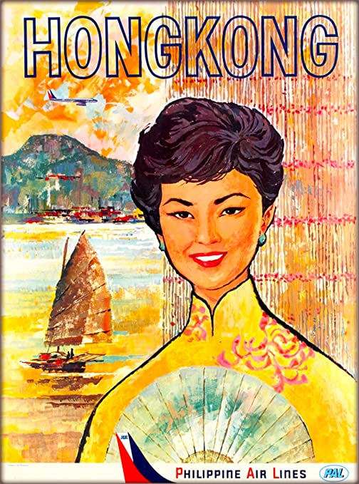 Hong Kong China Chinese by Airplane Vintage Travel Art Poster Advertisement