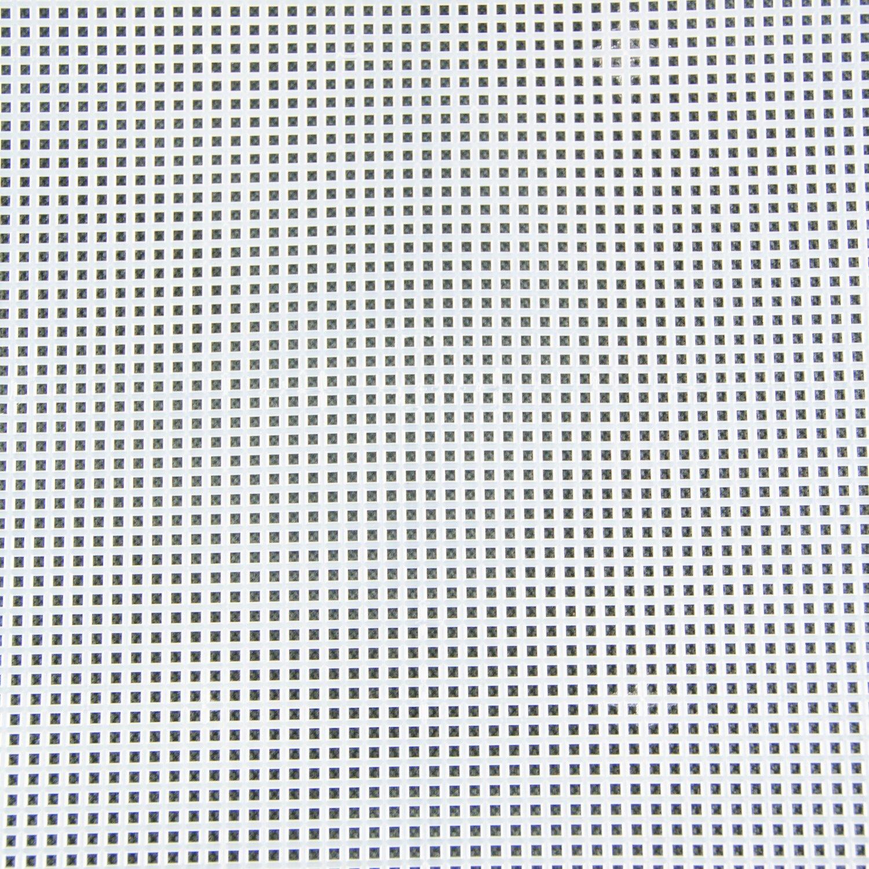 US Made 1 Plastic Drainage Mesh / Screen / Net for Bonsai Pot 10.5''x 13.5'' White