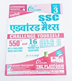 Exam prepartion book for SSC ADVANCED MATHS By Rukmini publication
