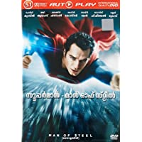 Superman - Man of Steel (Malayalam)