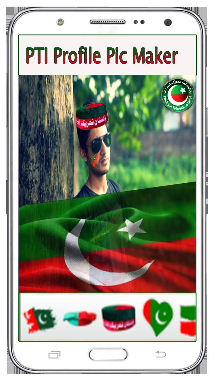 PTI Flag Photo Editor In Face - Face Flag App 2018