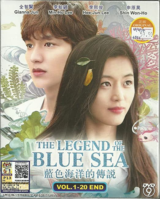 THE LEGEND OF THE BLUE SEA - COMPLETE KOREAN TV SERIES 1-20