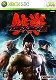 鉄拳6 コレクターズBOX(HORI製ワイヤレススティック&アートブック同梱) - Xbox360
