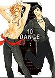 10DANCE(3) (ヤングマガジンコミックス)