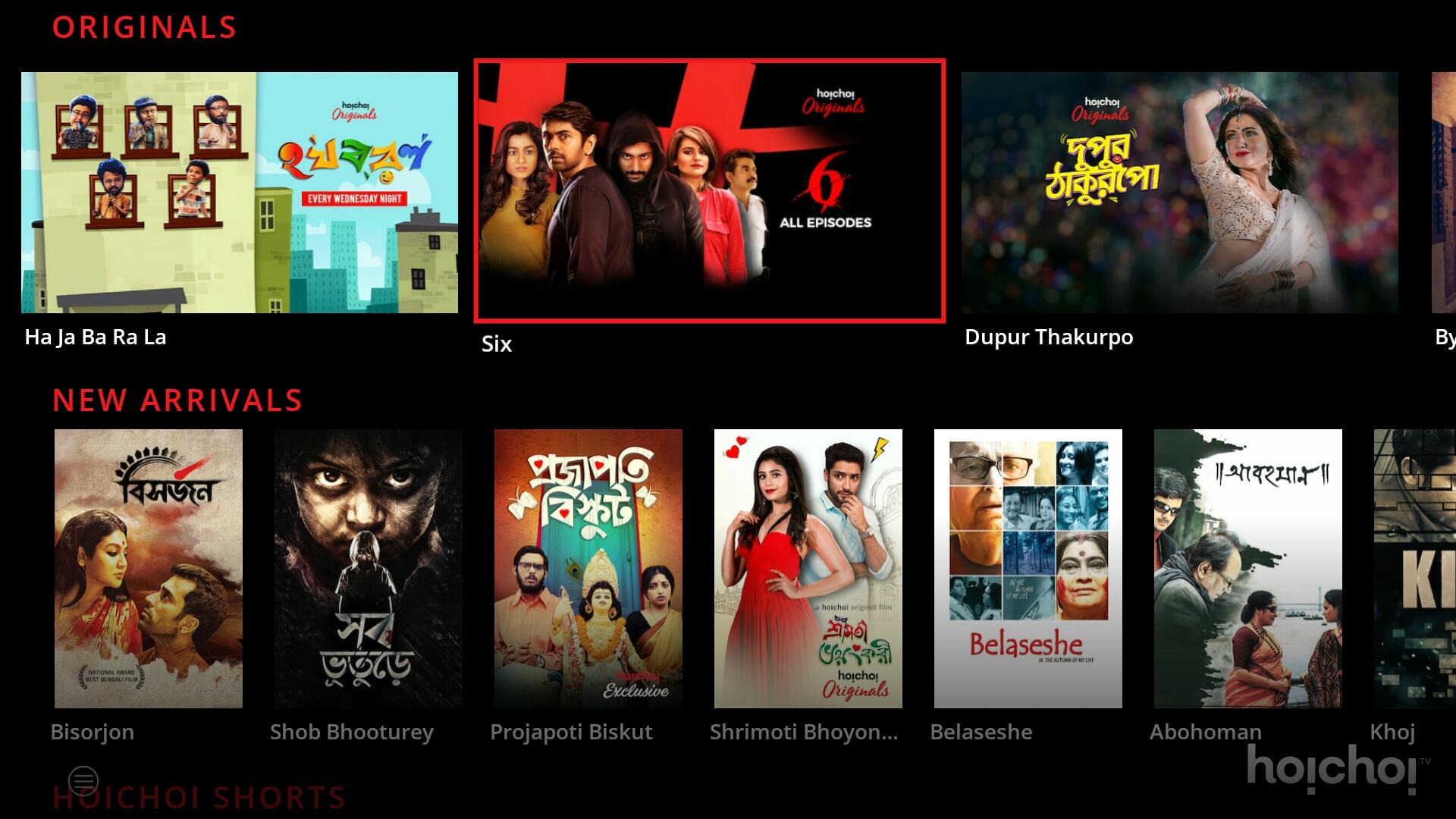 Hoichoi - Bengali Movies   Original Web Series