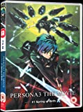 Persona 3 - Movie 1 [DVD]