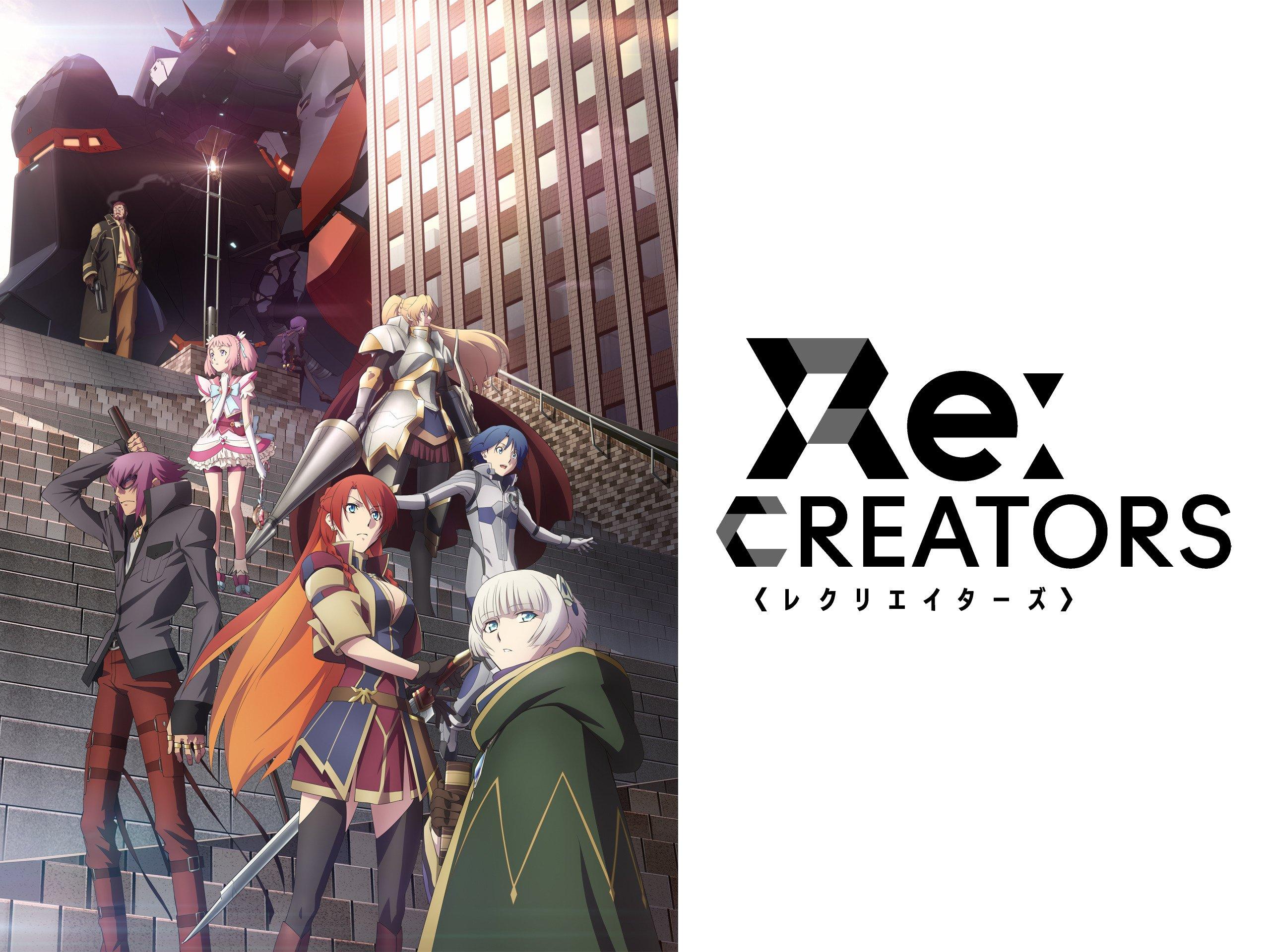 Amazon.com: Re:CREATORS: Daiki Yamashita, Mikako komatsu, Inori Minase, Yoko Hikasa, Rie Murakawa, Ei Aoki