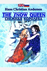 The Snow Queen (Read Russian along your kids Book 1) Kindle Edition