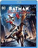 バットマン&ハーレイ・クイン [Blu-ray]