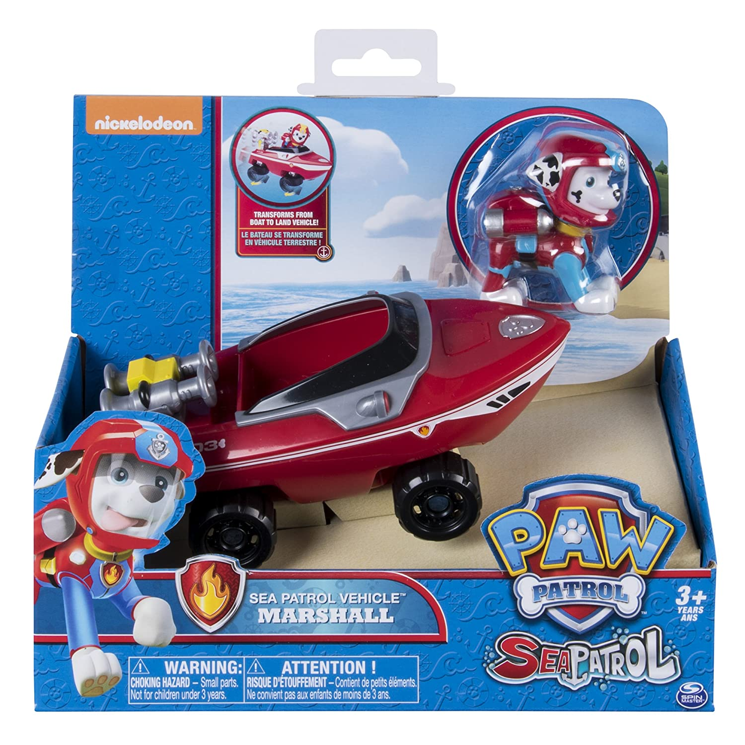 amazon paw patrol sea patrol vehicle marshall ロボット ソフビ