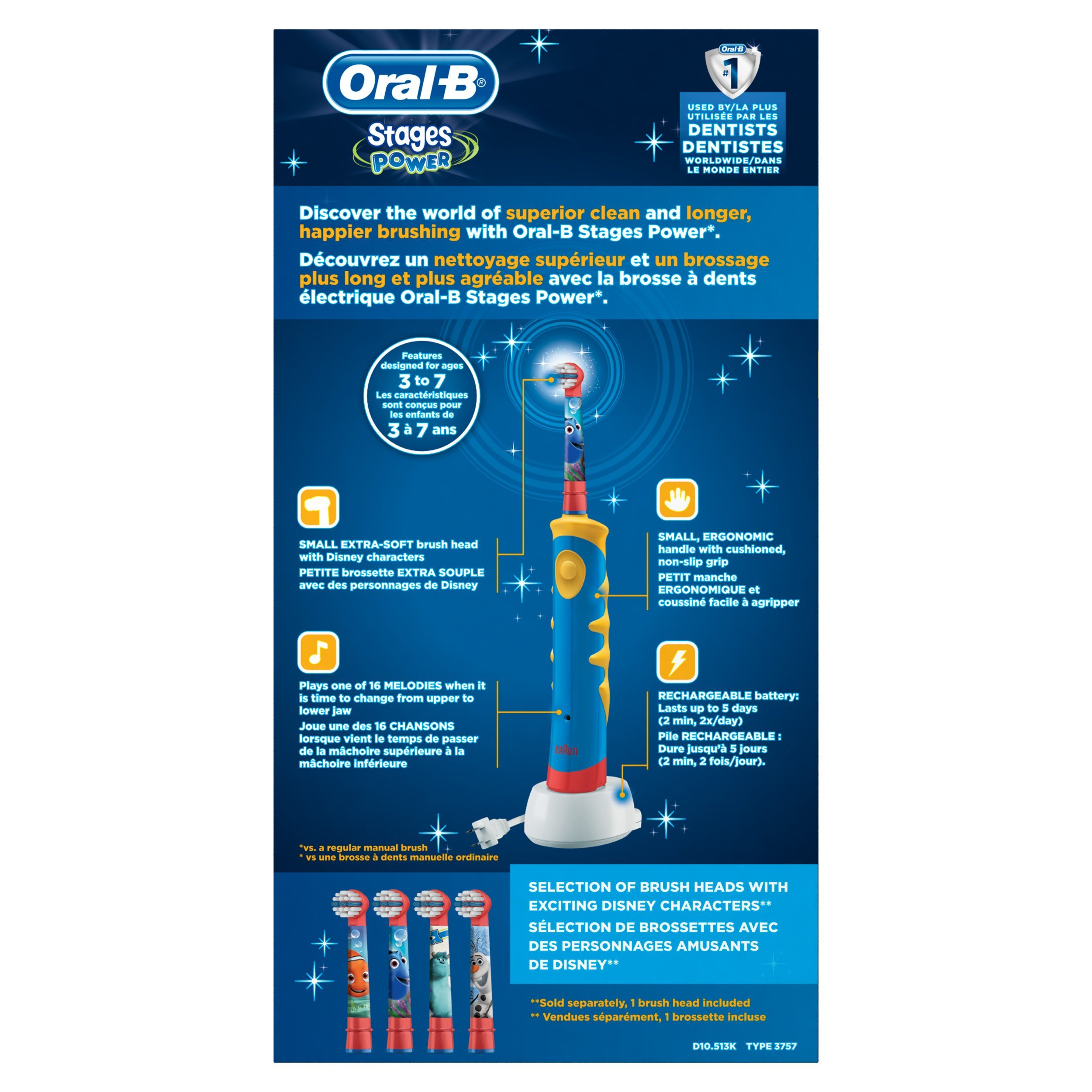 Oral-B Stages Power Brush for Kids (Pack of 6) by Oral B (Image #2)