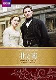 北と南 エリザベス・ギャスケル原作 BBC文芸ドラマ [DVD]