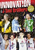三代目 J Soul Brothers INNOVATION