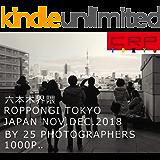 写真集  CRP TOKYO  六本木界隈 2018 NOV. DEC. JAPAN  BY 24 PHOTOGRAPHERS +ALAO YOKOGI  1000pages
