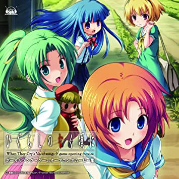 Higurashi No Naku Koro Ni Vocal Song Game Op Movie Shu Cd Dvd Amazon Com Music