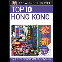 DK Eyewitness Top 10 Hong Kong (Pocket Travel Guide)
