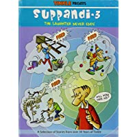 Suppandi - 3: The Laughter Never Ends