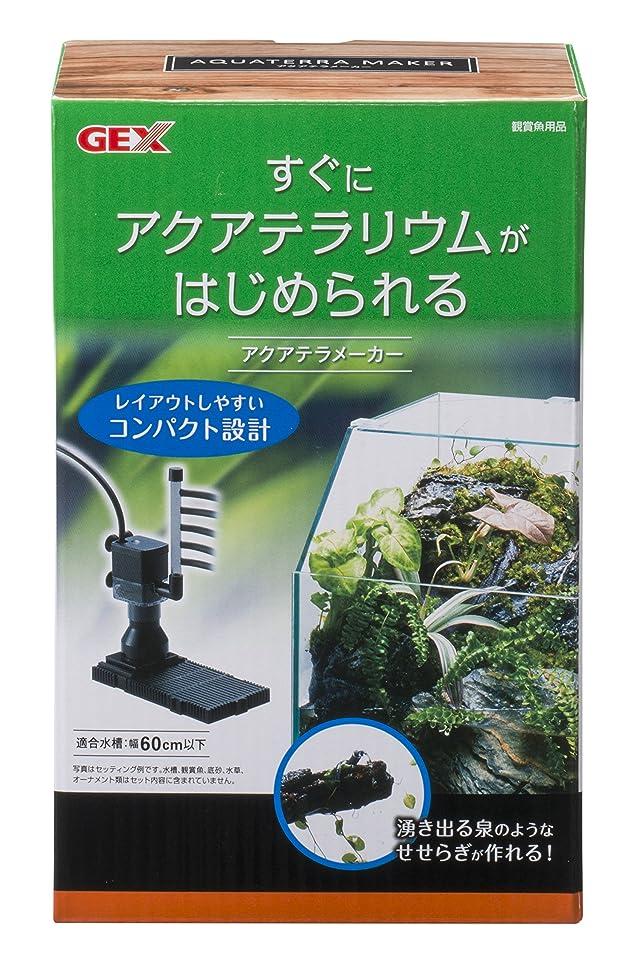 持ってる流用する玉ねぎジェックス クリーンバイオ-N お徳用(140g×5個)