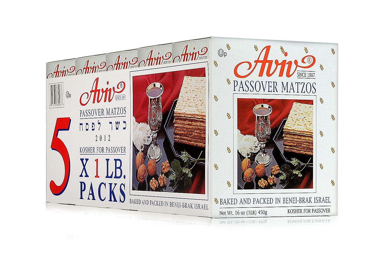 Aviv Passover Matzos 5 Pound (5 boxes of 1 Pound each)