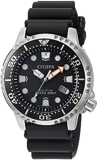 6cd88e02a43 Amazon.com  Citizen Men s Eco-Drive Promaster Diver Watch with Date ...