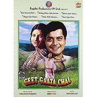 Geet Gata Chal