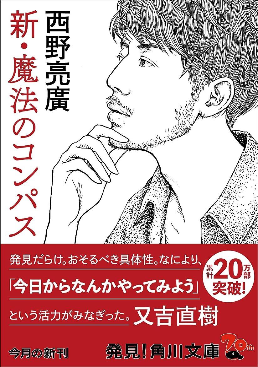 信じる忌まわしい持ってる【数量限定】経済で読み解く日本史 文庫版5巻セット